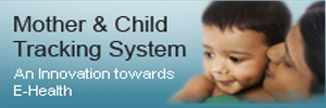 Mother  Child Tracking System